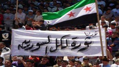 Photo of المثقفون السوريون بين الانكفاء والانحياز التاريخي