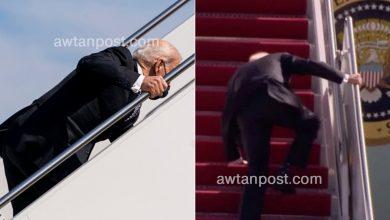 "Photo of بالفيديو .. الرئيس الأمريكي ""جو بايدن"" يفقد توازنه ويتعثر على درج الطائرة"