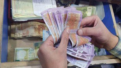 Photo of الليرة السورية تتحسن أمام الدولار والعملات الأجنبية .. وهذه أسعار الذهب