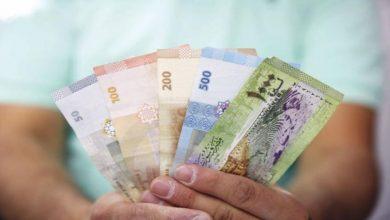 Photo of الليرة السورية تسجل ارتفاعًا جديدًا أمام العملات الأجنبية.. وهذه أسعار الذهب محليًا وعالميًا