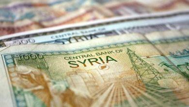 Photo of الليرة السورية تسجل تراجعًا أمام الدولار والعملات الأجنبية.. وهذه أسعار الذهب