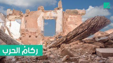 Photo of ركام الحرب يجثو في ضلوعي .. محمد محمود قاسم